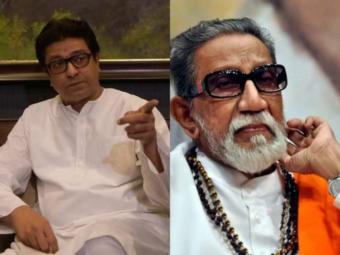 Ayodhya Verdict: Today wanted a Balasaheb Thackrey; Raj Thackeray reacts to Supreme Court verdict | Ayodhya Result : आज बाळासाहेब हवे होते; सुप्रीम कोर्टाच्या निकालावर राज ठाकरेंची प्रतिक्रिया