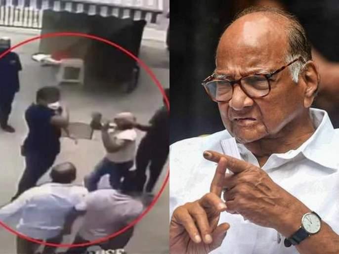 Former naval officer beaten by Shiv Sainiks; Support from the NCP Jitendra Awhad? | काळाची गरज...! नौदलाच्या माजी अधिकाऱ्याला शिवसैनिकांकडून मारहाण; राष्ट्रवादीकडून समर्थन?