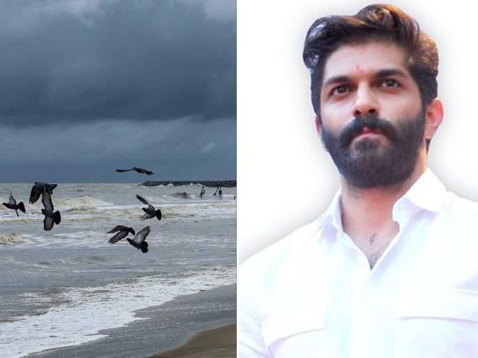 Cyclone Nisarga: MNS leader Amit Thackeray gives 'valuable advice' to people pnm | Cyclone Nisarga:...मग 'ते' देखील सुरक्षित राहतील; मनसे नेते अमित ठाकरेंचा लोकांना 'मोलाचा सल्ला'