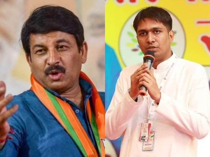 Maharashtra Election 2019: Uttar Bhartiy Mahapanchayat warns Manoj Tiwari; Commenting on the MNS said ... | Maharashtra Election 2019: उत्तर भारतीय महापंचायतीचा मनोज तिवारींना इशारा; मनसेवरील टीकेवर म्हणाले...