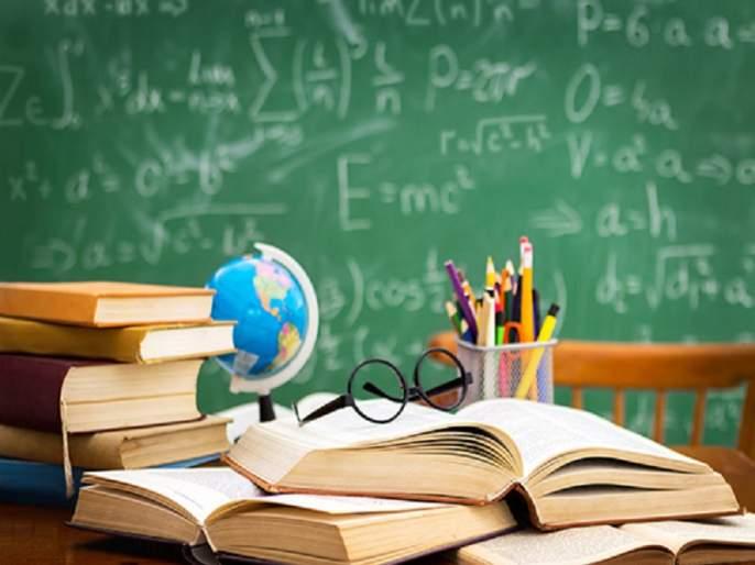 Partly Lockdown: Exams in just a month and a half; Concerns from 10th-12th grade students, parents, teachers | अंशतः लाॅकलाडऊन : अवघ्या दीड महिन्यावर परीक्षा; दहावी-बारावीचे विद्यार्थी, पालक, शिक्षकांतून चिंता