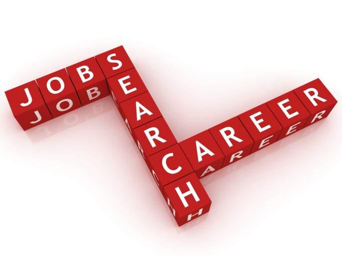 3 Errors: If you do that, you can get a new job, leave it, you will also get in the job. | 3 चुका : त्या कराल तर नवीन जॉब मिळणं तर सोडाच, आहे त्या नोकरीतही मिळेल डच्चू!