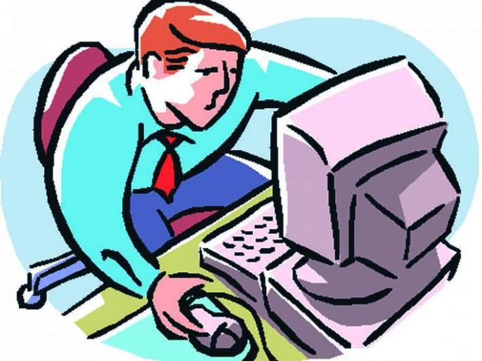 'Server down' of secondary registrar office; Strong Disadvantage of Citizens | दुय्यम निबंधक कार्यालयाचा 'सर्व्हर डाऊन'; नागरिकांची प्रचंड गैरसोय