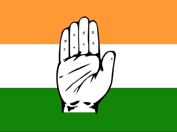 Congress spent 820 crore on Lok Sabha elections | लोकसभा निवडणुकीत काँग्रेसचा 820 कोटी रुपयांचा खर्च