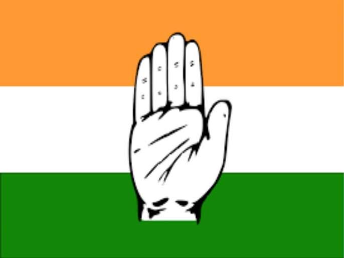 Waiting for Congress pune to leaders campaign | पुण्यात प्रचारासाठी काँग्रेसला देशपातळीवरील नेत्यांची प्रतिक्षा