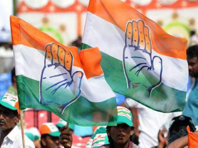 Ratnagiri Municipal Corporation Election Fees in Congress | रत्नागिरी नगराध्यक्षपदाच्या निवडणुकीवरून काँग्रेसमध्ये फुट