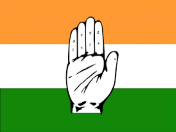 New face of Congress in Nanded South Vidhan Sabha ? | कॉंग्रेसकडून नांदेड दक्षिणमध्ये नवा चेहरा ?