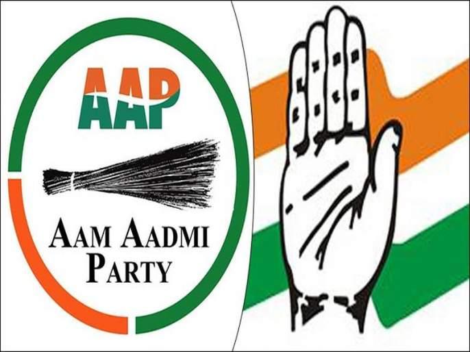Delhi Elections: After Shoaib Iqbal, 2 More Congress Leaders To Join AAP Today | दिल्लीत काँग्रेसला झटका, दोन नेत्यांचा आपमध्ये प्रवेश