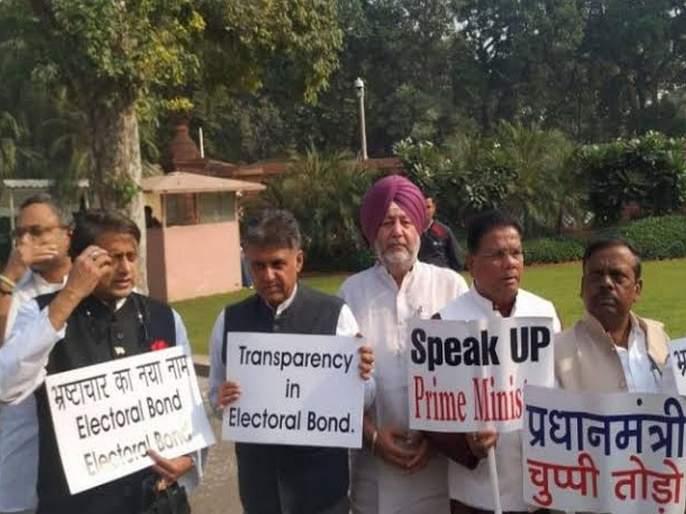 Demonstrations in Congress Parliament House on election cash issues | निवडणूक रोख्यांच्या मुद्यावरून काँग्रेसची संसद भवनात निदर्शने
