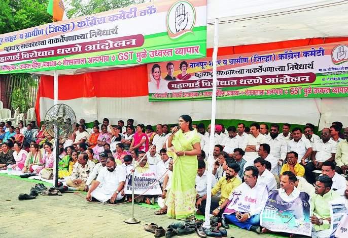 Elgar of Congress against inflation in Nagpur | नागपुरात महागाईच्या विरोधात काँग्रेसचा एल्गार