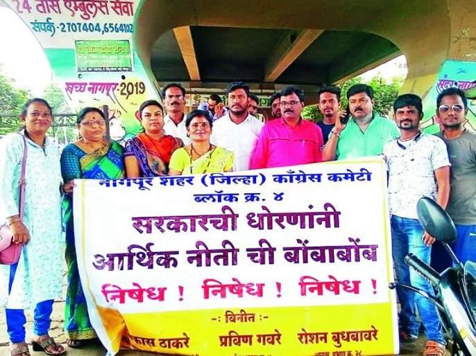 Congress protests against the government in Nagpur city | सरकारच्या विरोधात काँग्रेसचे नागपुरात शहरभर आंदोलन