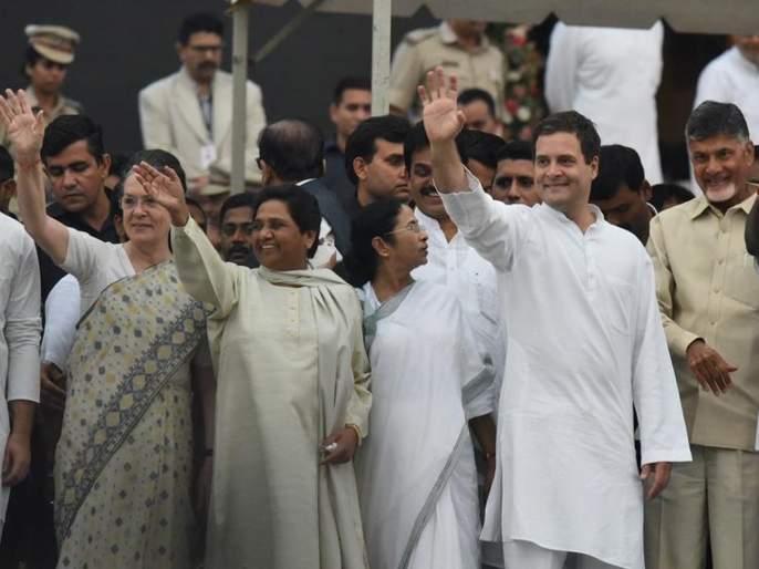 Lok Sabha elections 2019 Opposition ready to make quick claim if NDA tally falls short | त्रिशंकू परिस्थितीसाठी विरोधक सज्ज; राष्ट्रपतींना पाठवणार पत्र