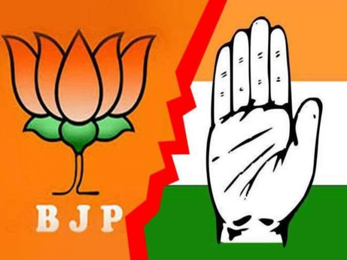 Congress MLAs claim torture and humiliation from BJP in goa | काँग्रेस आमदारांचा भाजपाकडून छळ, हळर्णकरांचा दावा