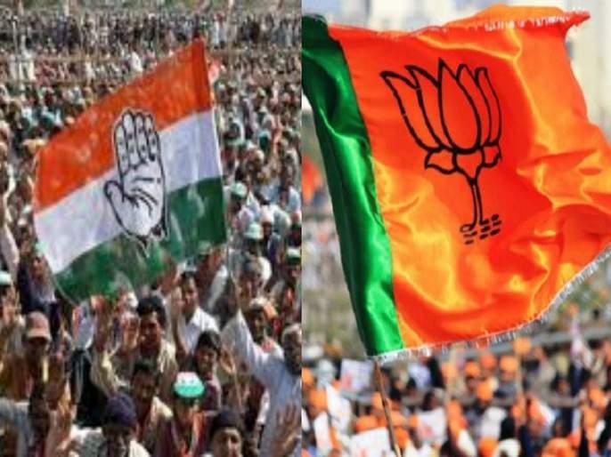 PRC condemns BJP in Arunachal Pradesh; Congress can bring 42 seats? | अरुणाचल प्रदेशात 'पीआरसी'ने भाजपा घायाळ; काँग्रेस ४२ जागा आणू शकेल?
