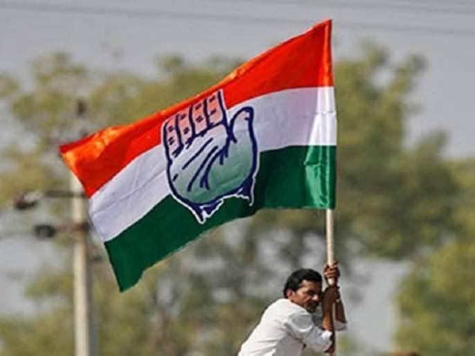 Congress's Elgar against Modi government's farmers' laws; Massive Farmers Rescue Rally on 15th October   मोदी सरकारच्या शेतकरी कायद्यांविरोधात काँग्रेसचा एल्गार;१५ ऑक्टोबरला भव्य शेतकरी बचाव रॅली