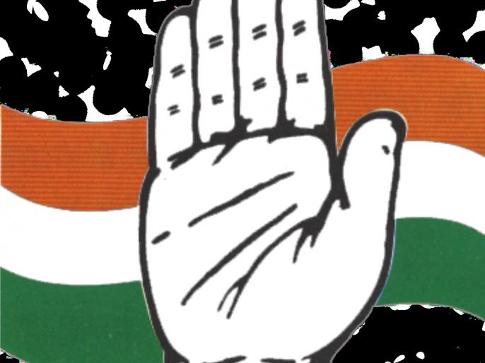 Mumbai Congress's 'Count the potholes' movement to awaken the Shiv Sena-BJP government | शिवसेना-भाजपा सरकारला जागे करण्यासाठी मुंबई काँग्रेसचे 'या खड्डे मोजा' आंदोलन