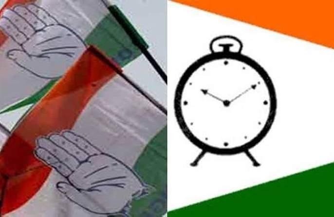 Zilla Parishad and Panchayat Samiti elections: Congress-NCP alliance confirmed | जिल्हा परिषद व पंचायत समितीच्या निवडणुका : काँग्रेस- राष्ट्रवादी आघाडीवर शिक्कामोर्तब