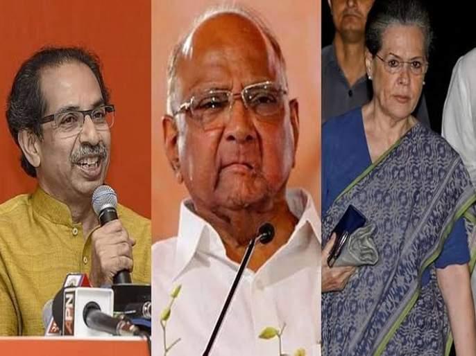 maharashtra election 2019 shiv sena to form government with ncp congress support | ब्रेकिंगः महाराष्ट्रात 'महाशिवआघाडी'चं सरकार; शिवसेनेला पाठिंबा द्यायला अखेर काँग्रेस तयार