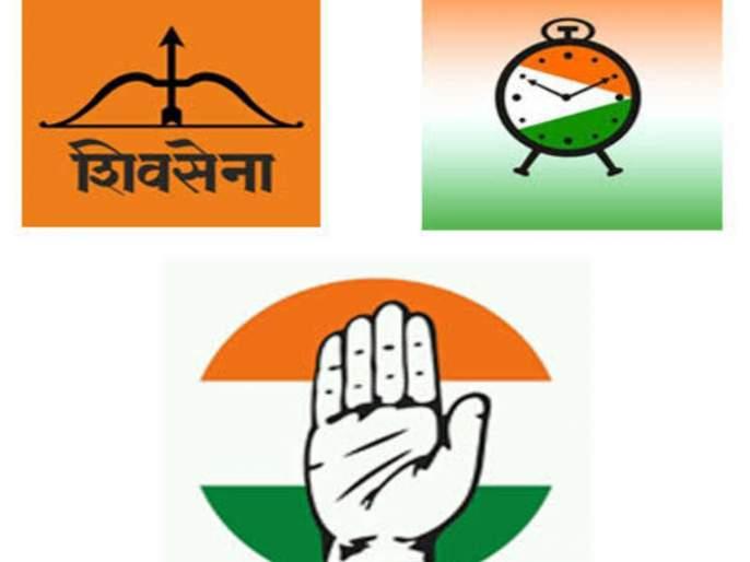 Maharashtra Government: Delhi will announce its support for Shiv Sena | Maharashtra Government: शिवसेनेला पाठिंबा देण्याची घोषणा दिल्लीतून होणार