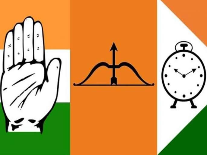 Maharashtra Government: Congress and NCP finally agree to join government with Shiv Sena | Maharashtra Government: शिवसेनेसह सरकारमध्ये सहभागी होण्यास काँग्रेस आणि राष्ट्रवादीचे प्रयत्न सुरू