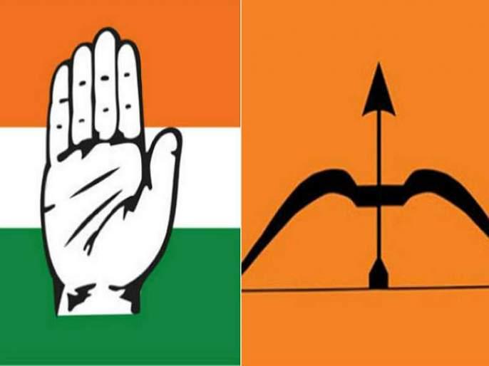 The first contest in the state for assembly election, Congress Vs Shiv Sena in this constituency of karvir | राज्यातील पहिली लढत ठरली, 'या' मतदारसंघात काँग्रेस Vs शिवसेनेचा सामना