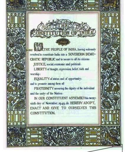 Constitution Day: Prime Minister Narendra Modi will read the preamble of the constonituti | संविधान दिन : पंतप्रधान नरेंद्र मोदी करणार संविधान प्रास्ताविकेचे वाचन