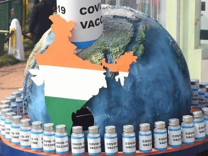 The Rs 250 price of vaccine is a fraud on the part of vaccine companies   लसीची २५० रुपये किंमत ही लसउत्पादक कंपन्यांची फसवणूक
