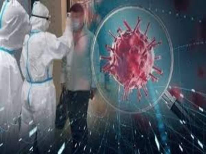 Corona virus : Now the challenge is to stop the 'Silent Carrier' | Corona virus : आता आरोग्य व प्रशासकीय यंत्रणेपुढे आव्हान ' सायलेंट कॅरिअर' ना रोखण्याचे