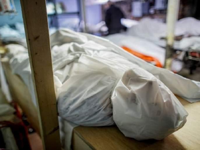 Why so many deaths from corona virus ?; Central team rushed to Ghati Hospital of Aurangabad again to find out the cause | corona virus एवढे मृत्यू का ?; कारणे शोधण्यासाठी केंद्रीय पथक पुन्हा धडकले घाटी रुग्णालयात