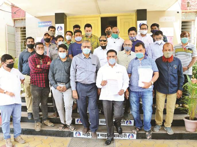 'We run out of patience'; Traders sought permission for mass self-immolation in protest of the ban | 'आमची सहनशिलता संपली'; निर्बंधाच्या विरोधात व्यापाऱ्यांनी मागितली सामूहिक आत्मदहनाची परवानगी