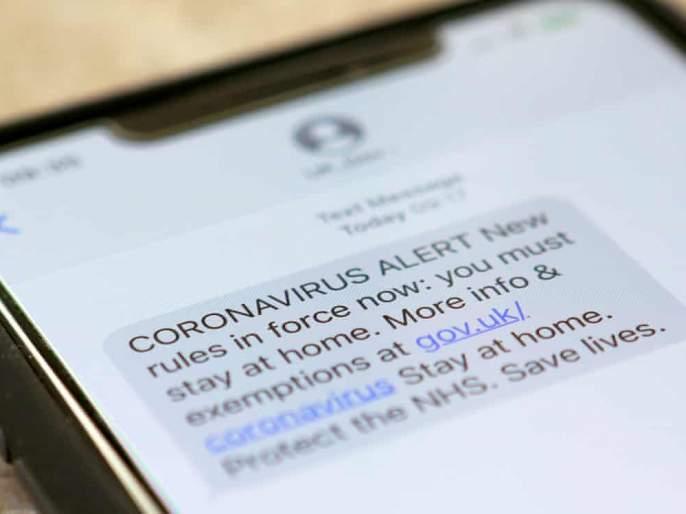 'Emergency spying' from mobile! | मोबाइलमधून 'इर्मजन्सी जासुसी'!