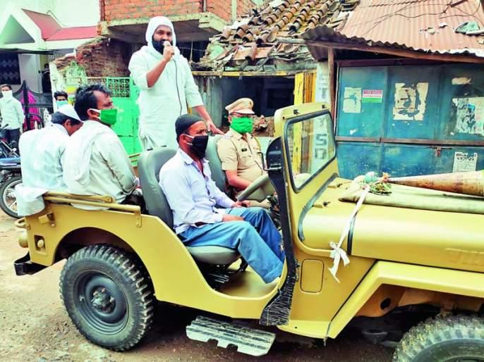 CoronaVirus in Nagpur: Muslim clerics call home to stay in Nagpur | CoronaVirus in Nagpur : नागपुरात मुस्लिम धर्मगुरूंनी केले घरी राहण्याचे आवाहन