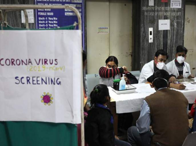coronavirus: There are no positive patients in Pimpri Chinchwad in four days rsg | coronavirus : दिलासादायक! पिंपरी चिंचवडमध्ये चार दिवसात एकही पाॅझिटिव्ह रुग्ण नाही