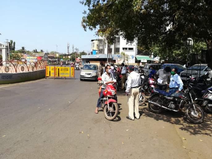 corona virus - Ratnagiri again buzzes with citizens   corona virus -रत्नागिरी पुन्हा नागरिकांनी गजबजली, अनेक वाहने रस्त्यावर