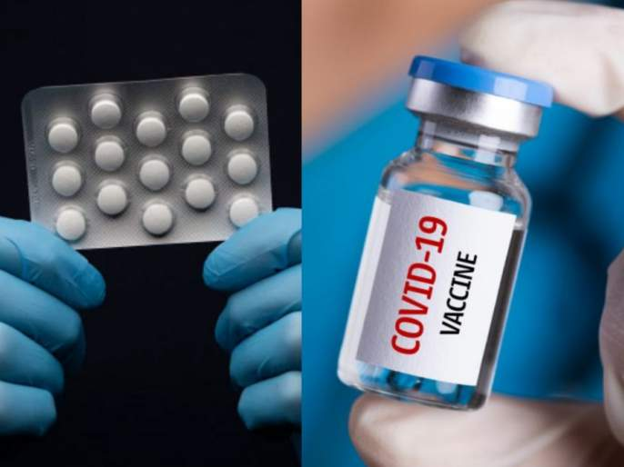 CoronaVirus News: Learn; New drugs and treatments on the market so far | CoronaVirus News: जाणून घ्या; बाजारात आतापर्यंत आलेली 7 नवी औषधे आणि उपचार