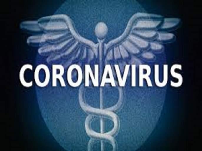 Corona outbreak: 3 persons examined in Rahata taluka; The Tablik tribe had come in contact; Lockdown done in five villages | कोरोना प्रादूर्भाव : राहाता तालुक्यातील २५ जणांची तपासणी; तबलीक जमातीच्या आले होते संपर्कात; पाच गावात केले लॉकडाऊन