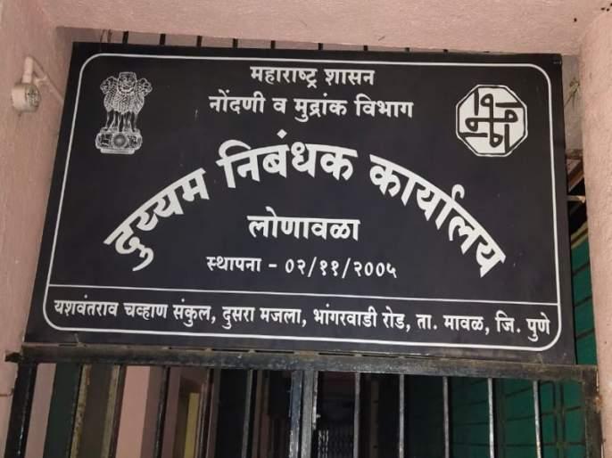 Lonavla Deputy Registrar arrested for accepting bribe of Rs 25,000   लोणावळा उप निबंधकाला २५ हजार रुपयांची लाच घेतल्याप्रकरणी अटक