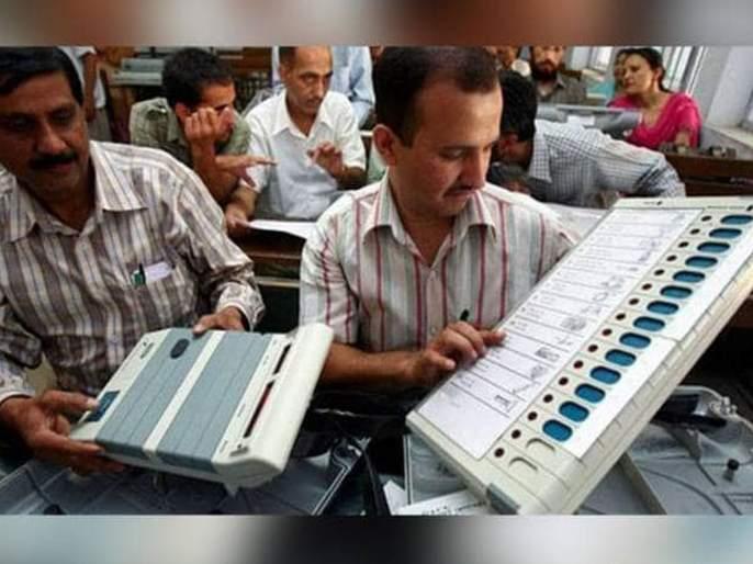 lok sabha election 2019 542 seats results to be announced as election in vellore gets cancelled | Lok Sabha Election Results 2019: ...म्हणून यंदा 543 नव्हे, तर 542 जागांचे निकाल जाहीर होणार