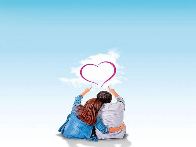Right to Love organization's demand for Couple Gardan | नाना-नानी पार्क होत असेल तर 'कपल गार्डन' का नाही : राईट टू लव्ह संस्थेची मागणी