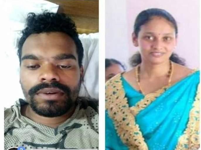 Attempted suicide after killing husband due to extra marital affairs; The unfortunate death of a 2-year-old girl | अनैतिक प्रेमसंबंधातून पतीची हत्याकरून केला आत्महत्येचा प्रयत्न ; २ वर्षीय मुलीचा दुर्दैवी मृत्यू