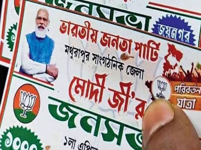 West Bengal Assembly Elections 2021 cash coupon blows up on bjp | West Bengal Assembly Elections 2021: भाजपकडून मतदारांना पैशांचा मुद्दा तापला