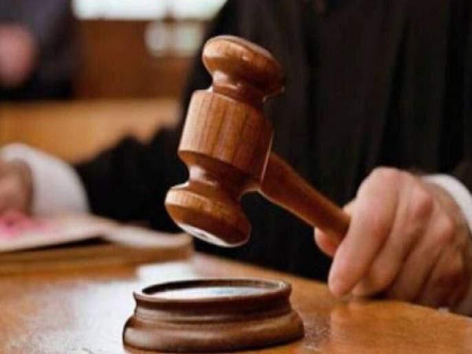 servitude to Geologist for bribery case in Beed | लाचप्रकरणी भू- वैज्ञानिकासह आवेदकाला सक्तमजुरी