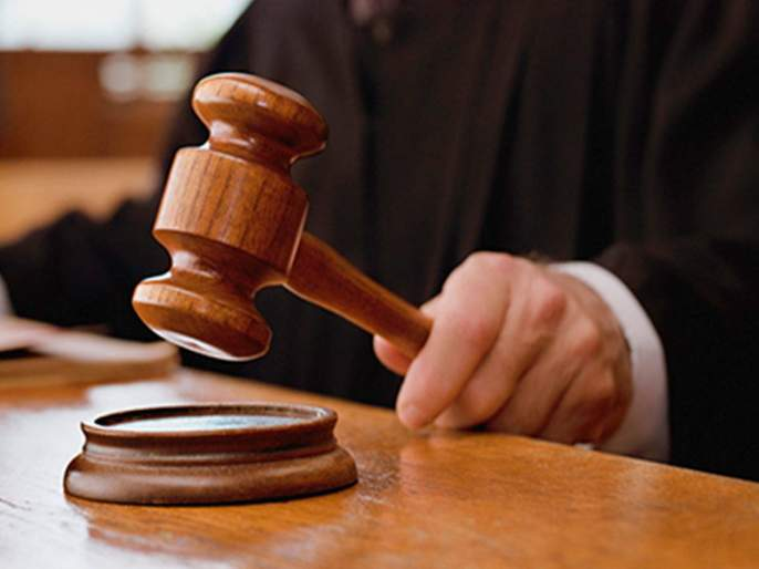 Women judge's pre-arrest bail denied; Arrested women and 147 phone calls to court | महिला न्यायाधीशांचा अटकपूर्व जामीन फेटाळला; अटक महिला व न्यायालयात १४७ वेळा फोन