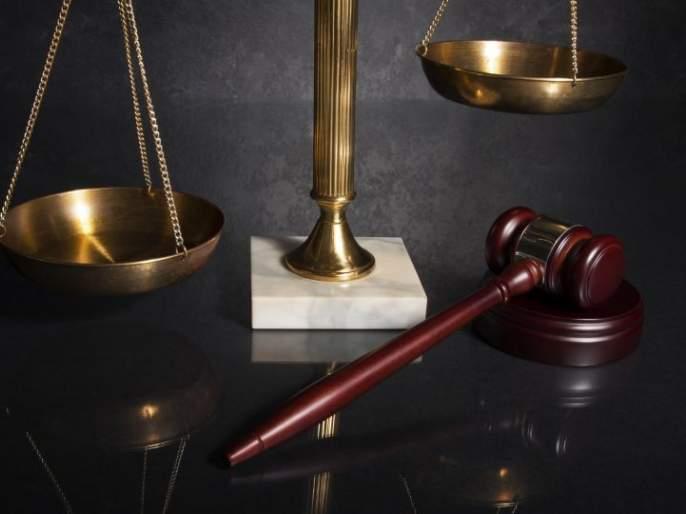 Life imprisonment for abusing a minor girl | अल्ववयीन मुलीवर अत्याचार करणाऱ्यास आजन्म कारावास