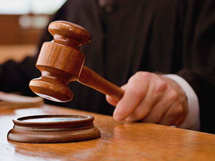 Divorce confusion over divorce, insistence on not withdrawing complaint: Incidents in the premises of the judiciary   घटस्फोटावरून विवाहितेचा गोंधळ, तक्रार मागे न घेण्यावर ठाम