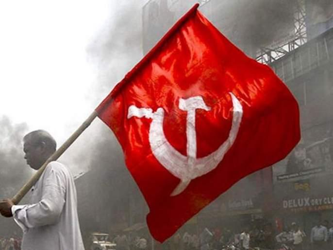 Challenges for the existence of Left parties in Bengal | बंगालमध्ये डाव्या पक्षांपुढे अस्तित्व टिकवण्याचे आव्हान