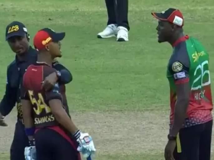 Carlos Brathwaite and Lendl Simmons engage in heated argument over bizarre run-out appeal in CPL 2019 | विंडीजचे खेळाडू भर मैदानावर एकमेकांच्या अंगावर धावले, पाहा व्हिडीओ