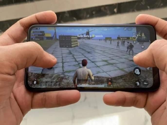 PUBG Mobile Game News: Married Women Fell In Love With 12th Class Student And Reached Varanasi | पबजी खेळता खेळता युवकाच्या प्रेमात पडली विवाहित महिला; भेटण्यासाठी वाराणसीला पोहचली तेव्हा...