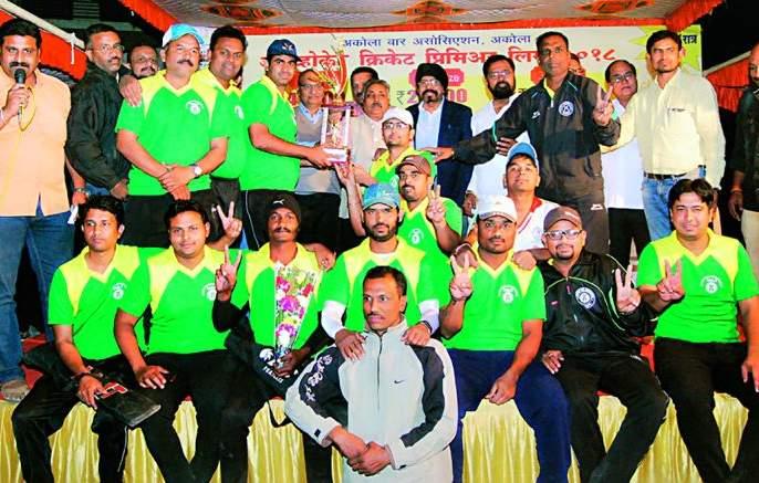 Advocate Cup cricket championship Yavatmal team! | अकोल्यात पार पडलेल्या अँडव्होकेट चषक क्रिकेट स्पर्धेचे विजेतेपद यवतमाळ संघाला!