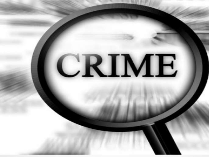 17 accused charged of crime with forcibly taking possession of a home | जबरदस्तीने घराचा ताबा घेतल्याने १७ आरोपींवर गुन्हा